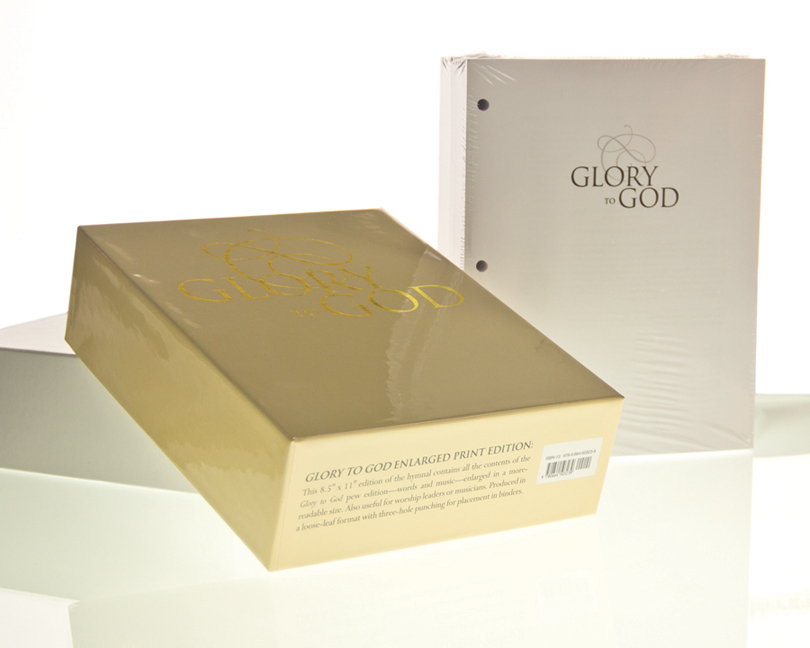 Glory to God (Large Print, Loose-leaf Edition)