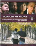 Comfort My People: A Policy Statement on Serious Mental I