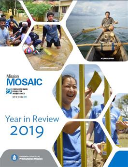 Mission Mosaic: Year In Review 2019