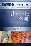 Korean Being Reformed: Worship as Evangelism, Participant's Book