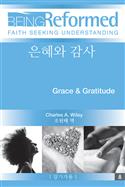 Korean Grace & Gratitude, Participant's Guide