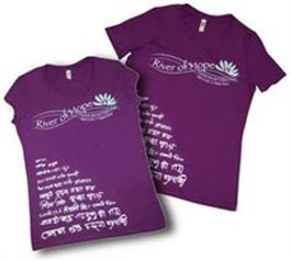 2012 Churchwide Gathering T-shirt Extra-Large (women's cut)