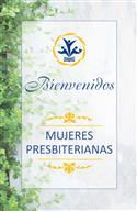 Welcome PW Garden Banner, Spanish