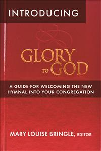 Introducing Glory to God